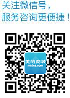 <B style='color:black;background-color:#ff66ff'>ag足彩</B>商城微信服务号