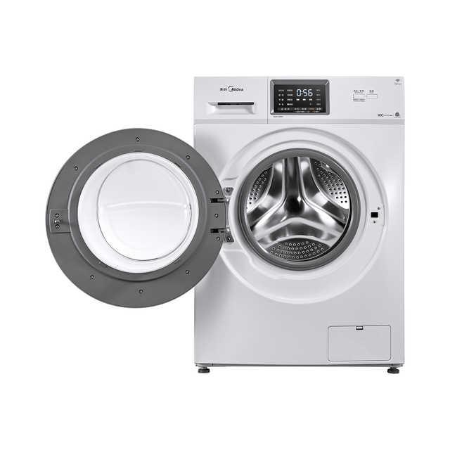 洗衣机 9.0kg变频滚筒 除菌洗 大容量 智能操控 MG90V130WDX