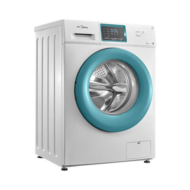 滚筒洗衣机 7.0kg变频 除菌洗 智能操控 MG70V30WDX