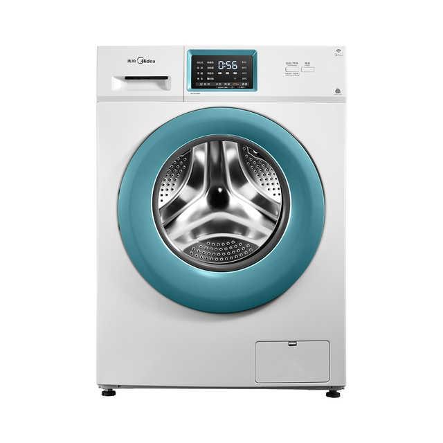 滚筒洗衣机 7.0kg 除菌洗 智能操控 MG70V30WX
