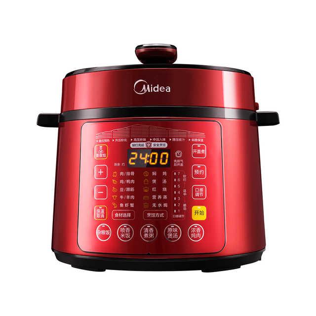 电压力锅 5L双胆 7段调压 可开盖煮 宽锅沿便清洗 MY-QC50B12