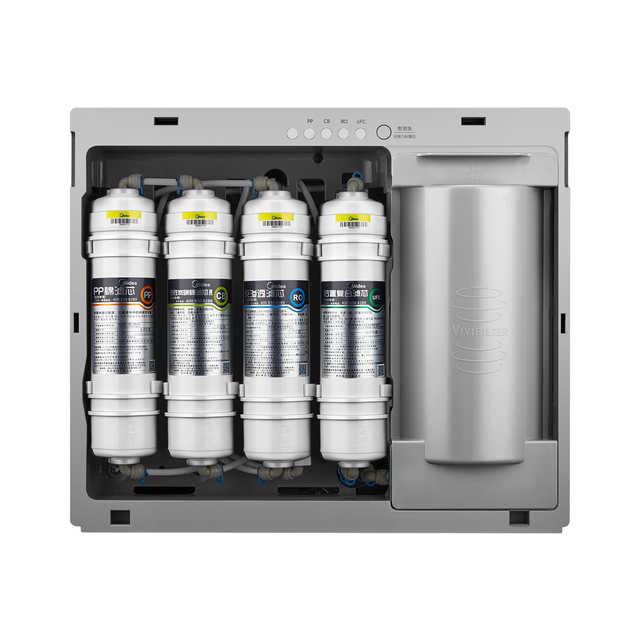 【无罐双出水】净水机M75 五级RO反渗透  1:1节水 MRC1795A-75G