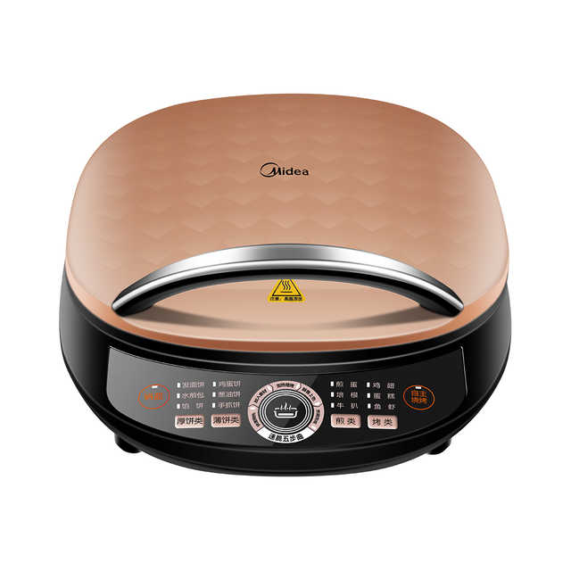 【速脆2.0】煎烤机 速脆技术 双面悬浮加热 智能分区菜单 深盘设计 MC-WJCN30H